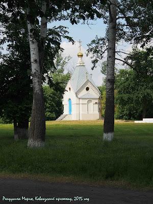 Старочеркасская станица фото