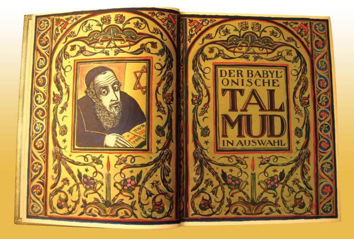 HC, din, yahudilik, islamiyet, Maide suresi,Maide 32,Maide 32.ayet,Mişna,Talmud,İsrailoğullarına verilen emir,Maide suresi ve İsrailoğullarıMusevilerin kitabı Talmud, musevilik,