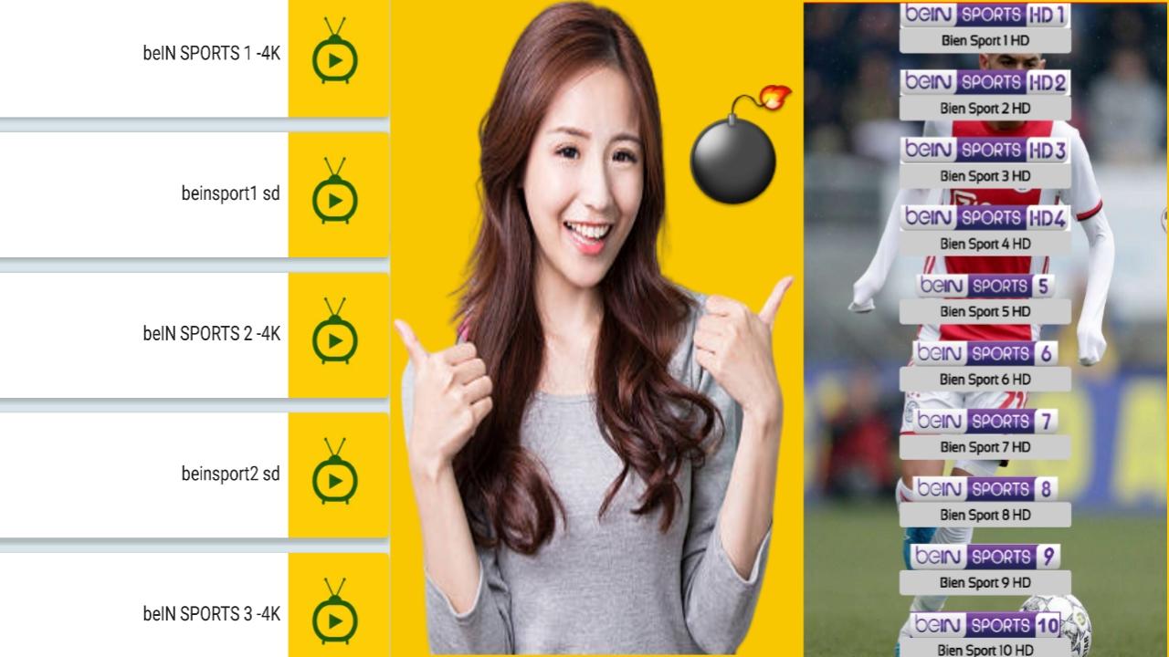 تطبيقان قنبلتان لمشاهدة القنوات الرياضية المشفرة مجانا