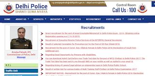 Delhi Police Head Constable Online Form 2019