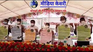 Read latest Jhalawar news, Jhalawar ki taza khabar, झालावाड़ न्यूज़ on media kesari Hindi News Website.