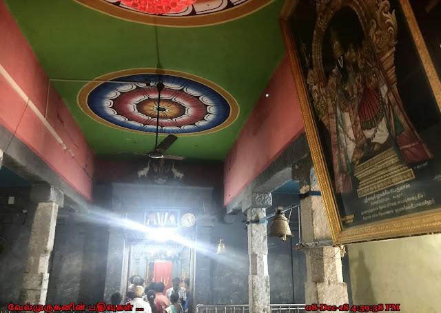 Thiruvandipuram Lakshmi Hayagrivar Temple
