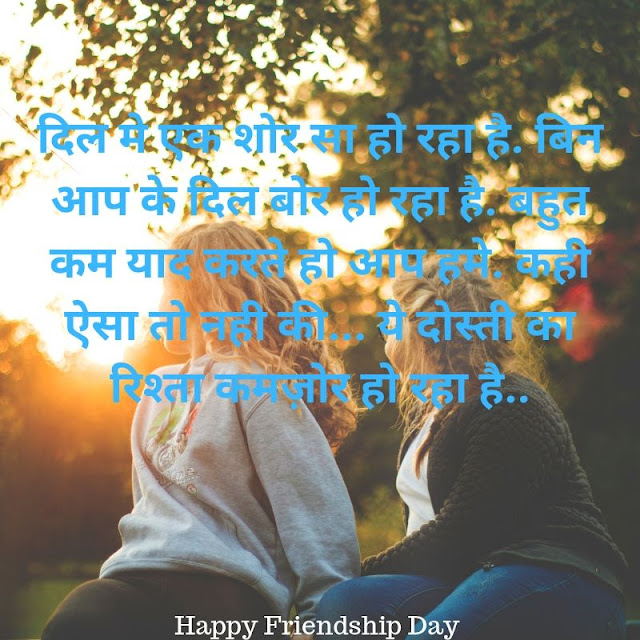 friendship day quotes funny