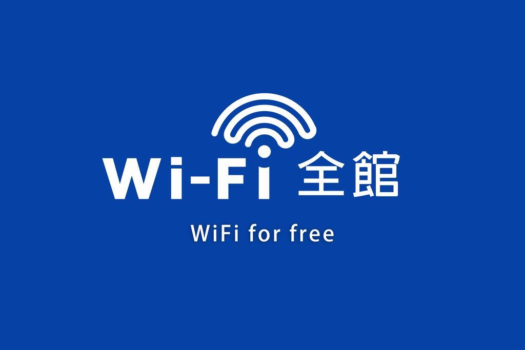 iHotel Ücretsiz Wifi
