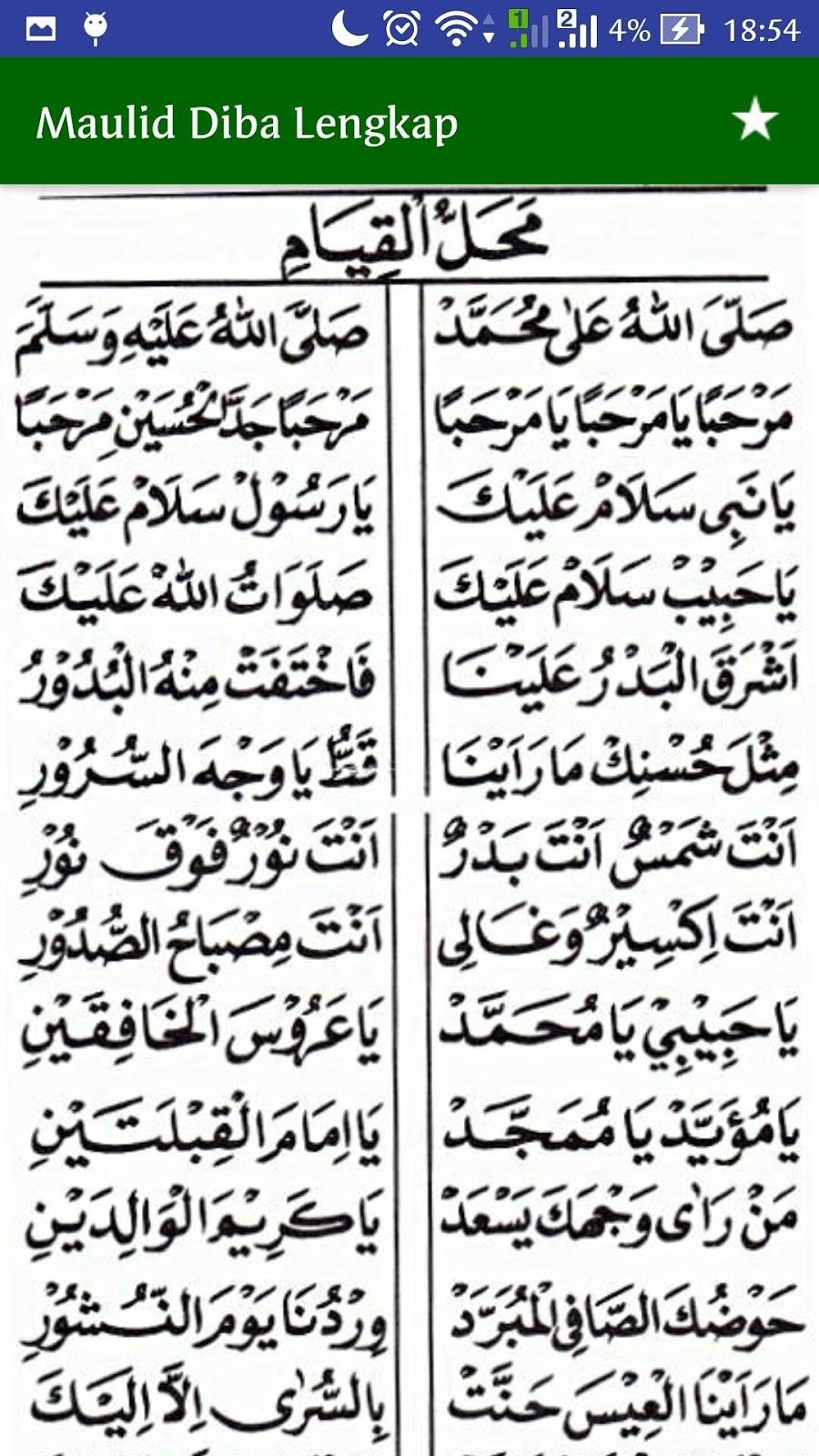 Download Sholawat Syababul Kheir : download, sholawat, syababul, kheir, Lirik, Syiir, Habib, Syech, Mahalul, Qiyam