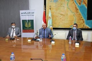 توقيع بروتوكولين تعاون بين الريف المصري الجديد والبنك الزراعي المصري وقطاع الزراعة الآلية