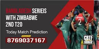 Zimbabwe vs Bangladesh 2nd T20 Match 100% Sure Match Prediction Bangladesh Series With Zimbabwe