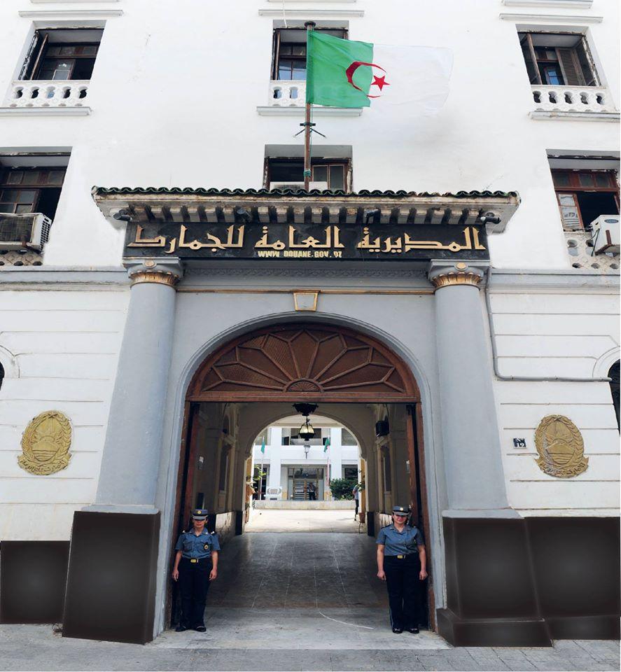 نتيجة بحث الصور عن وظائف الجمارك الجزائرية