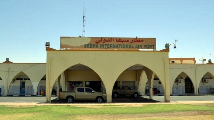 مطار سبها الدولي Sebha International Airport