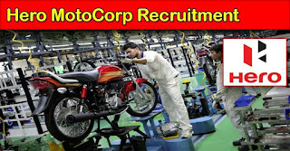 Diploma Freshers Candidates Job Vacancy In Hero MotoCrop Ltd, All India Male And Female Candidates Both Can Apply