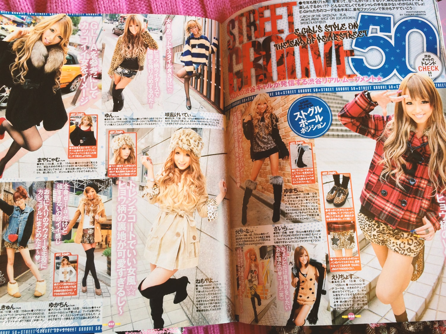 gyaru kei, winter gyaru street fashion
