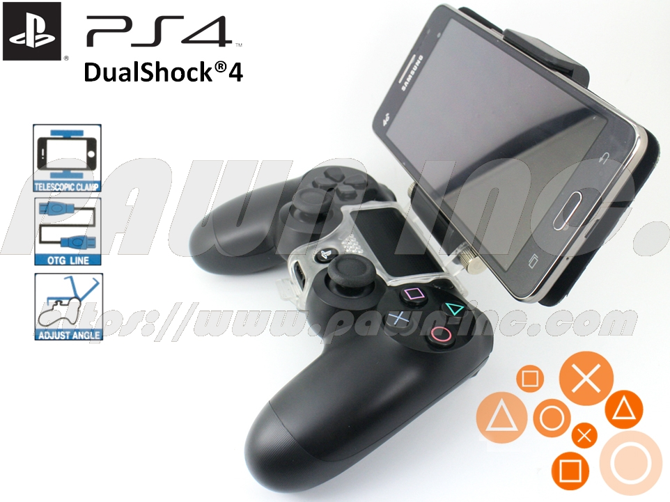 Mobile Phone Clamp for DualShock 4 Controller