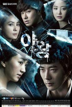 Sinopsis Drama Korea King of Ambition