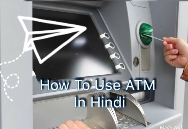 ATM Se Paise Kaise Nikale Complete Guide For Beginners