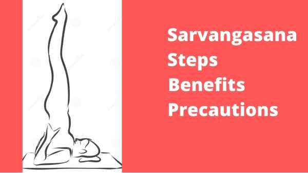 Sarvangasana benefits for brain