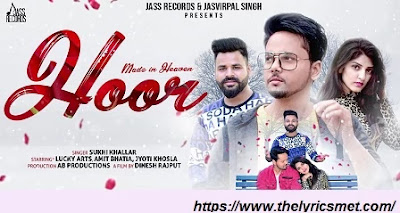 Hoor Song Lyrics | Sukhi Khallar | New Punjabi Songs 2020 | Jass Records