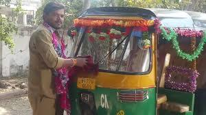 """प्रमोद  प्रेमी की  फिल्म  """"प्रेमी  ऑटो वाला """""""