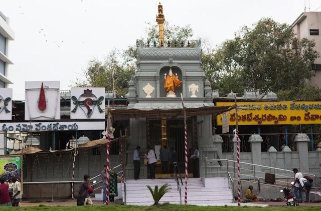 హైదరాబాద్లోని శ్రీ వేంకటేశ్వరస్వామివారి వార్షిక బ్రహ్మోత్సవాలు
