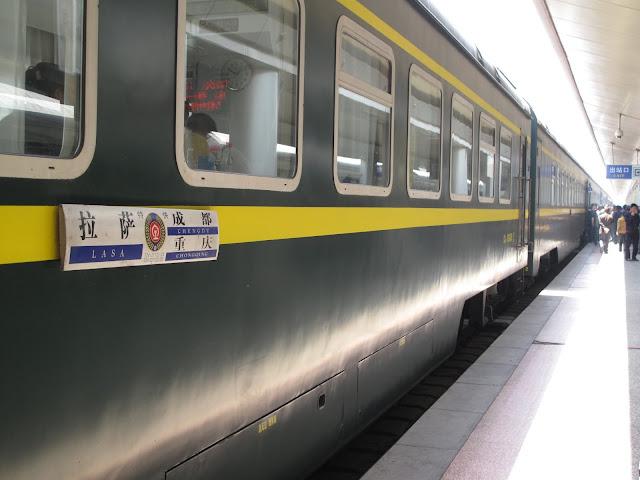 青藏鐵路-拉薩-成都