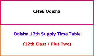 Odisha 12th Supplementary Exam Time Table 2021