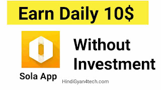 Sola beta earning app