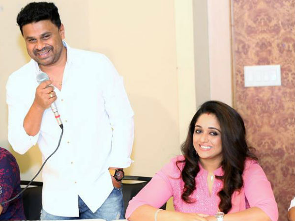 Actor Dileep And Kavya Madhavan Family Photos - All -4392