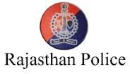 Rajasthan Police Recruitment 2016 233 Sub Inspector (SI) Posts