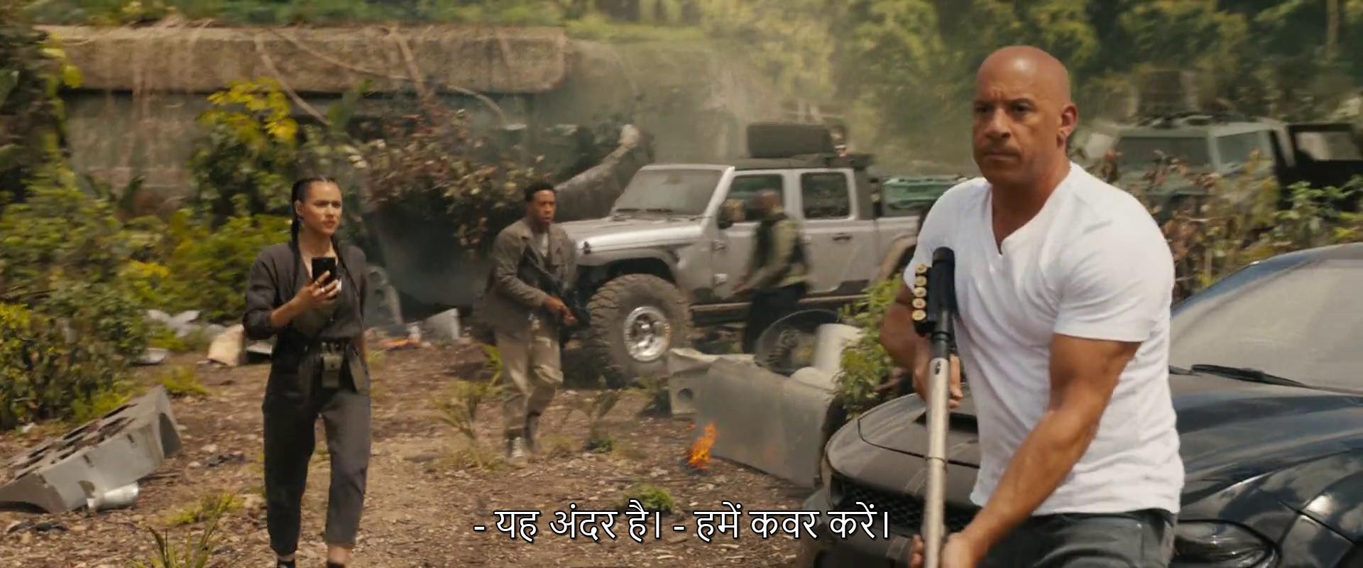 Download Fast And Furious 9 English Hindi