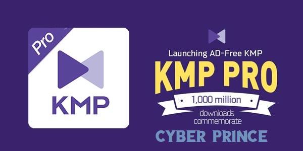 ৩০০ টাকা মূল্যের KMPlayer Pro [Paid]  Android Media Player দেখে নিন অথবা ডাউনলোড করে নিন আপনার মোবাইলের জন্য