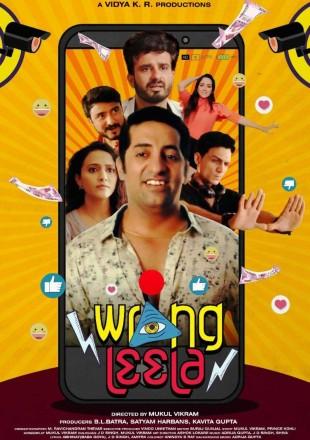 Wrong Leela 2021 Hindi HDRip 720p