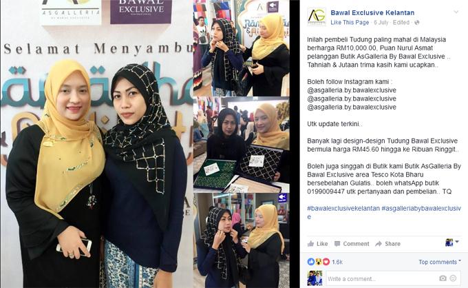 Gambar Puan Nurul Asmat Menggayakan Tudung Bawal RM10,000