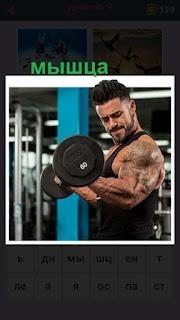 мужчина занимается штангой и напряжение мышц на руках