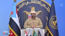 الرئيس عيدروس الزبيدي