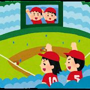 野球場のビジョンのイラスト