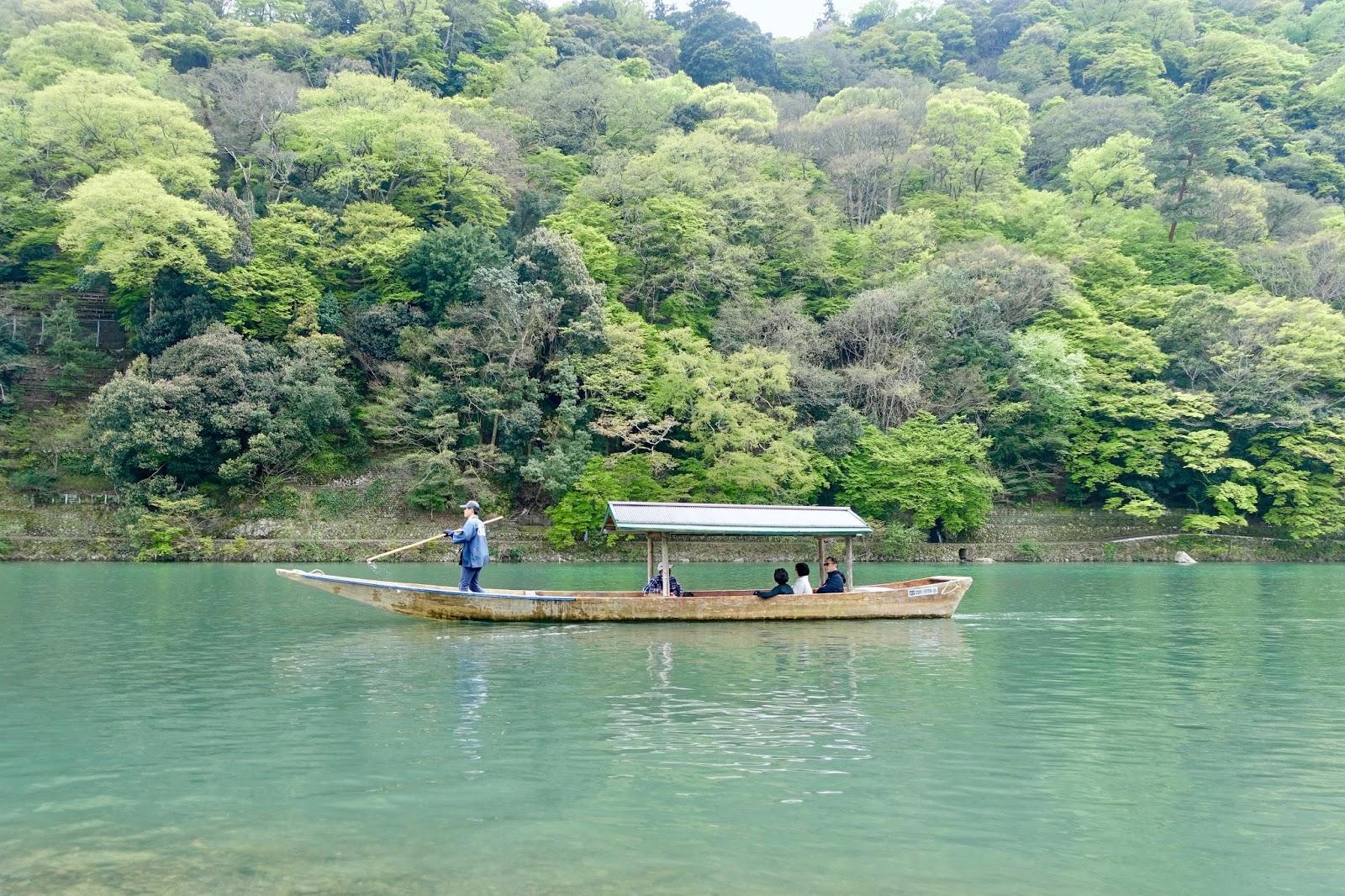 Arsashiyama