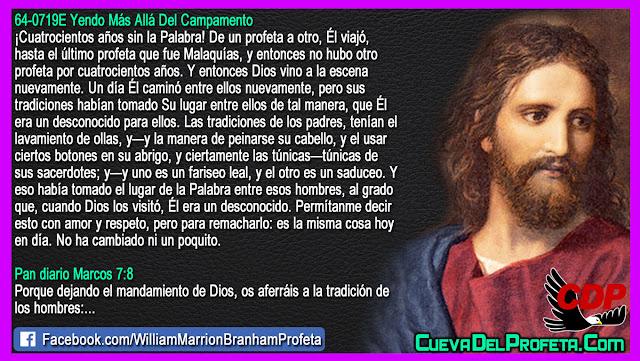 Dios un desconocido para muchos - William Branham en Español