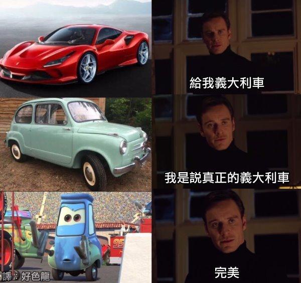 https://1.bp.blogspot.com/-fpmk-H7f3wM/YQEDiMdtxXI/AAAAAAABE0A/7ka7Mn0VVK4IhQ5srUe7gzwz4Zb_eEoCQCLcBGAsYHQ/s16000/19_italian_car.jpg