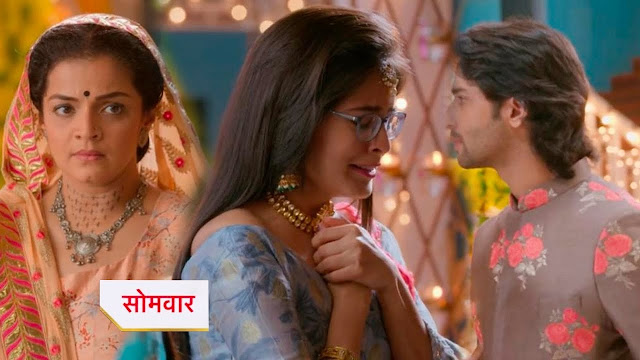SEPARATION : Abeer and Mishti's FAKE SEPARATION in Yeh Rishtey Hai Pyaar Ke