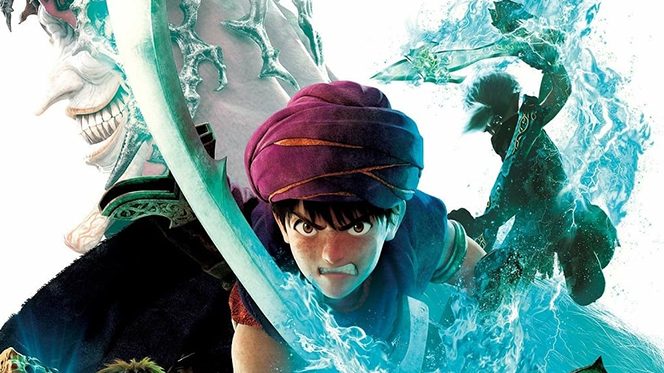 Dragon Quest: Tu historia (2019) Web-DL 720p Latino