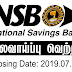 Vacancy In National Savings Bank