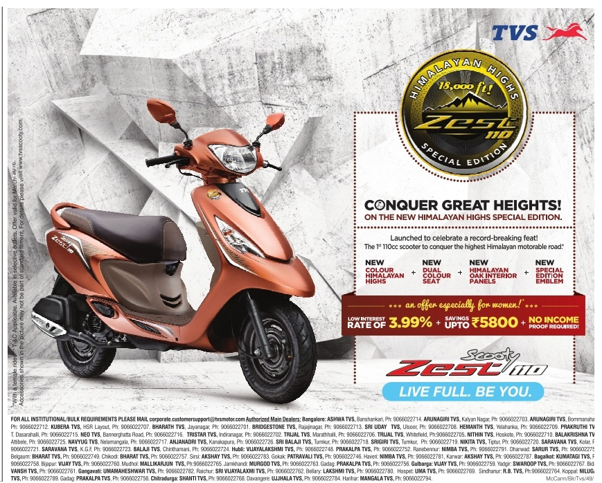 TVS Offer for Women | TVS Zest 110 - Himalayan highs special edition | March 2016 discount offer