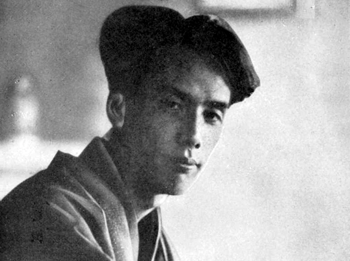 Ryunosuke Akutawa