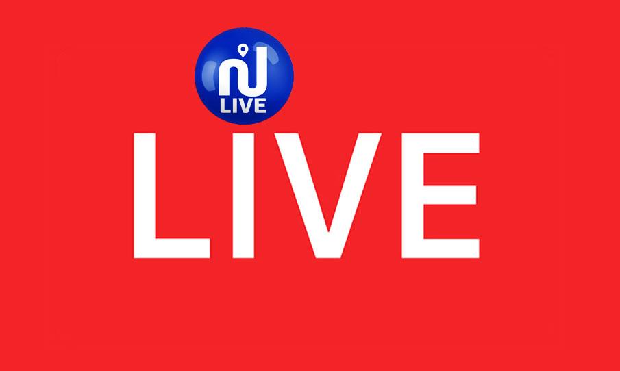 قناة نسمة بث مباشر - Nessma Tv Live Streaming