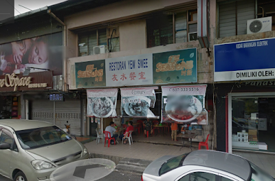 Frontage of Yew Swee, image from Google Satellite