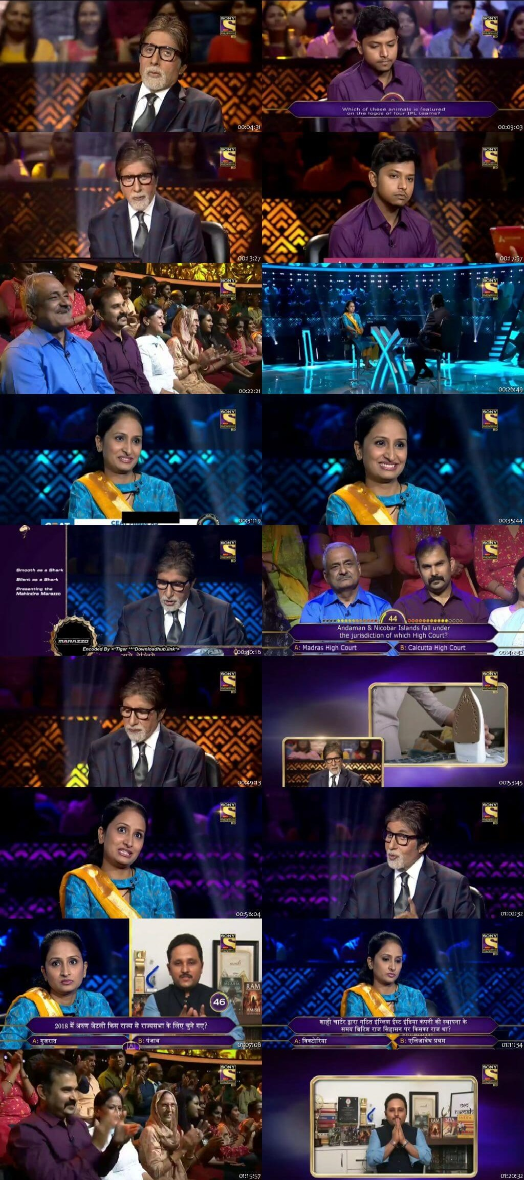 Screenshots Of Hindi Show Kaun Banega Crorepati Season 10 2018 16th October 300MB 480P HD