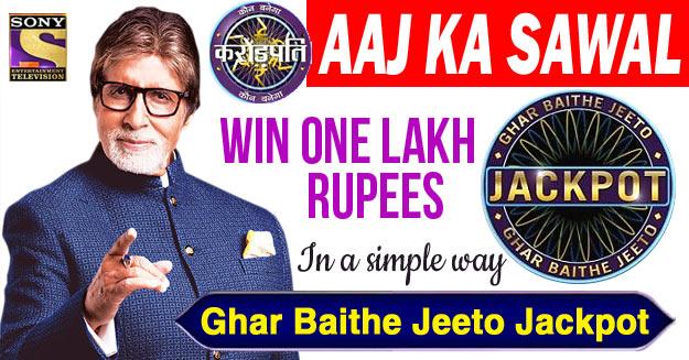 GBJJ Ghar Baitho Jeeto Jackpot