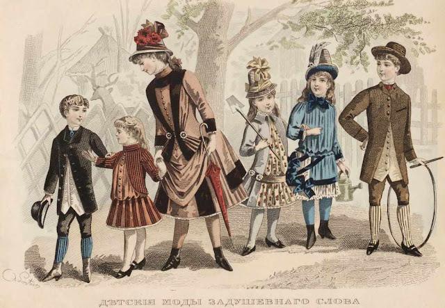 детская мода XIX века