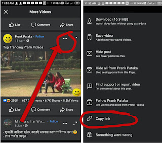 How To Download Facebook Video In Android, copy Facebook video link