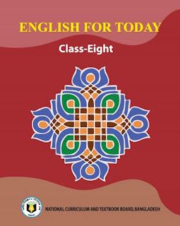 অষ্টম শ্রেণির ইংরেজি বই pdf download | English For Today Class Eight | ৮ম শ্রেণির ইংরেজি বই পিডিএফ