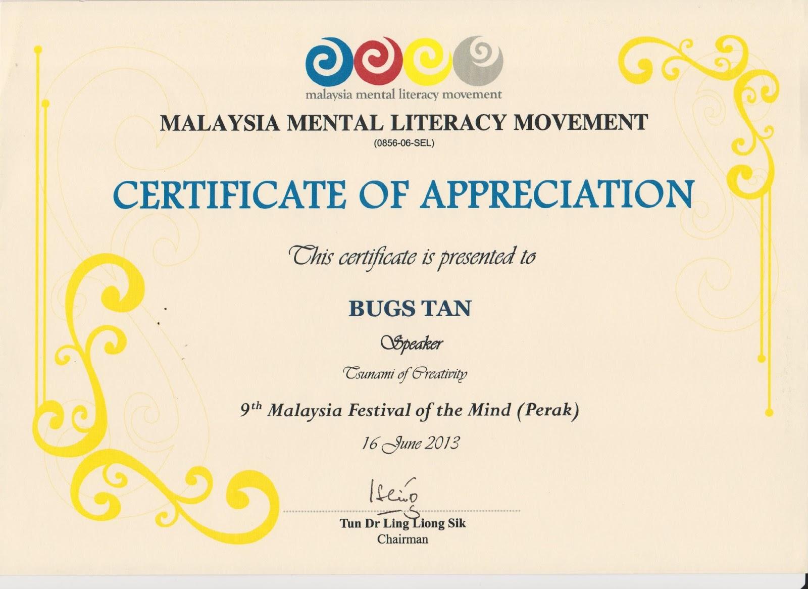 Essay in english communication appreciation